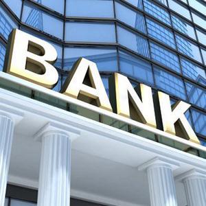Банки Бельтырского