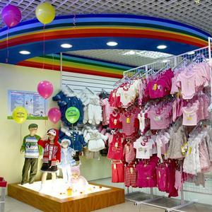 Детские магазины Бельтырского