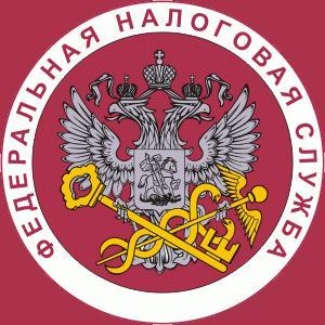 Налоговые инспекции, службы Бельтырского