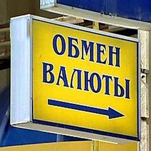 Обмен валют Бельтырского