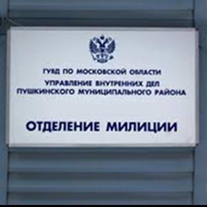 Отделения полиции Бельтырского