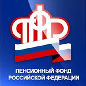Пенсионные фонды Бельтырского