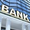 Банки в Бельтырском