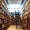 Библиотеки в Бельтырском