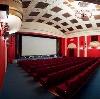 Кинотеатры в Бельтырском