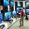 Магазины электроники в Бельтырском