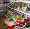 Магазины хозтоваров в Бельтырском