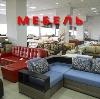 Магазины мебели в Бельтырском