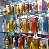 Парфюмерные магазины в Бельтырском