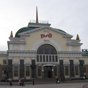 Железнодорожные вокзалы Бельтырского